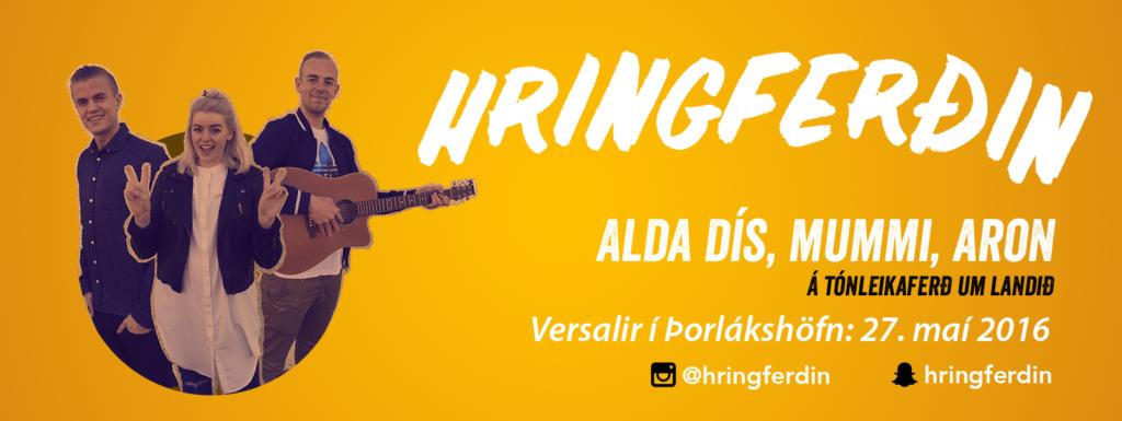 alda_dis