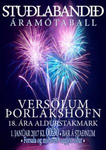 aramotaball